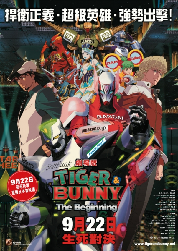 Tiger and Bunny the Beginning
