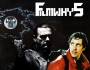 Filmwhys #49 An American Werewolf in London and Punisher: War Zone