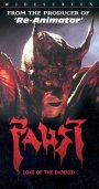 Graphic Horror: Faust: Love of the Damned