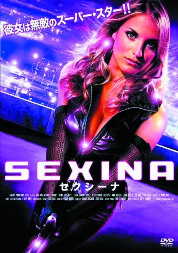 Sexina